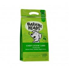 """Barking Heads """"Мечты о ягненке"""" CHOP LICKIN' LAMB BLM - сухой корм для собак с ягненком и рисом"""