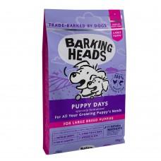 """Barking Heads Puppy Days Large Breed BLBPY сухой корм для щенков крупных пород с курицей, лососем и рисом """"Щенячьи деньки"""""""