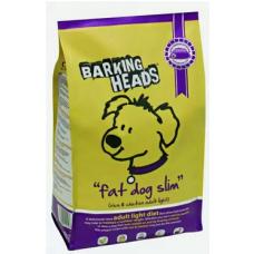 BARKING HEADS «Худеющий толстячок» -для собак с избыточным весом/чувств. пищеварением