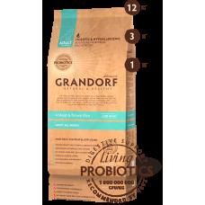 GRANDORF (Грандорф) 4 вида мяса с бурым рисом для собак всех пород