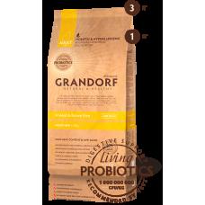 GRANDORF (Грандорф) 4 вида мяса с бурым рисом для собак мелких пород